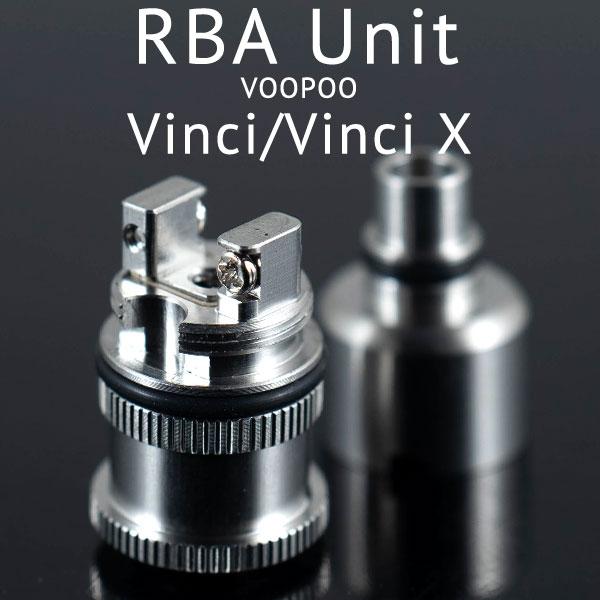 Rba Unit cho Vinci và VinciX